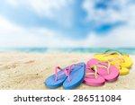 summer  beach  vacations. | Shutterstock . vector #286511084
