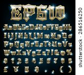 vector set of metallic letters... | Shutterstock .eps vector #286516250