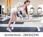 female fitness girl exercising... | Shutterstock . vector #286562240