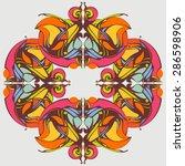 vector mandala. decorative lace ... | Shutterstock .eps vector #286598906