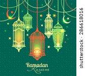 ramadan kareem. islamic... | Shutterstock .eps vector #286618016