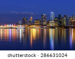 Stock photo vancouver skyline at dusk as seen from stanley park british columbia canada 286631024