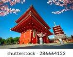tokyo city   sensoji ji temple  ... | Shutterstock . vector #286664123