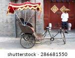 Beijing  China   May 28  2015 ...
