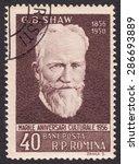 romania   circa 1956  stamp... | Shutterstock . vector #286693889