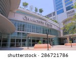 Small photo of BANGKOK THAILAND - APRIL 22, 2015: Chamchuri Square shopping mall in Silom. Silom is a sub-District in Bangkok and the most cosmopolitan streets and major financial centre.