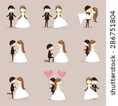 cartoon wedding couple | Shutterstock .eps vector #286751804