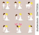cartoon wedding couple | Shutterstock .eps vector #286751816