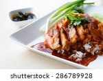 duck and crispy pork over rice... | Shutterstock . vector #286789928