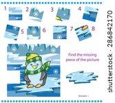 find missing piece for children ... | Shutterstock .eps vector #286842170