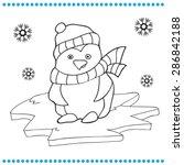 vector illustration of penguin... | Shutterstock .eps vector #286842188