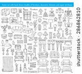 vector set with hand drawn... | Shutterstock .eps vector #286862810