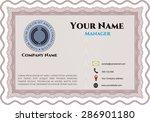 vintage presentation card. easy ... | Shutterstock .eps vector #286901180