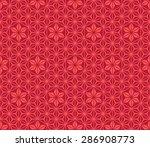 seamless oriental floral... | Shutterstock .eps vector #286908773