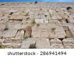 The Western Wall Of The Temple...