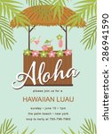 hawaiian party template... | Shutterstock .eps vector #286941590