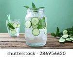 cucumber detox water | Shutterstock . vector #286956620