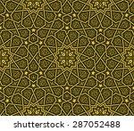 islamic ornament golden   black ... | Shutterstock .eps vector #287052488