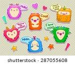 set of cartoon funny monsters... | Shutterstock .eps vector #287055608