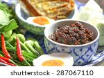Fried Chili Paste  Eaten With...