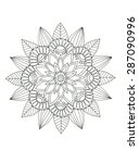 mandala ink pen line art... | Shutterstock . vector #287090996