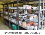 Drugs In The Pharmacy. Shelves...