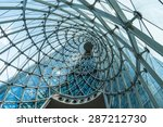 spiral structure construction | Shutterstock . vector #287212730