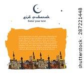 Eid Mubarak  In Arabic Text ...