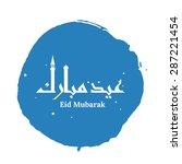 eid mubarak  in arabic text ... | Shutterstock .eps vector #287221454