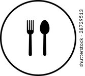 fork and spoon symbol | Shutterstock .eps vector #28729513