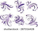calligraphic decorative... | Shutterstock .eps vector #287316428