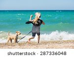 pretty little girl with blond...   Shutterstock . vector #287336048