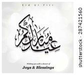 arabic islamic calligraphy of... | Shutterstock .eps vector #287421560