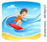 windsurfer boy | Shutterstock .eps vector #28746415
