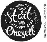 vector calligraphy. hand drawn... | Shutterstock .eps vector #287491670