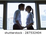 romantic couple kissing in the... | Shutterstock . vector #287532404
