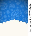frame in the indian style in... | Shutterstock .eps vector #287532434