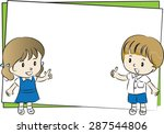 Boy And Girl With Blank Border