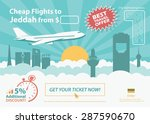 flat design travel banner  ... | Shutterstock .eps vector #287590670