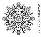 round ornament. ethnic mandala. ... | Shutterstock .eps vector #287677340