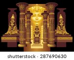 egyptian pharaoh between two...