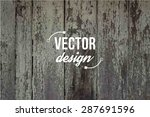 vector old wooden fence with... | Shutterstock .eps vector #287691596
