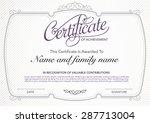 vector design certificate.... | Shutterstock .eps vector #287713004