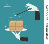 fast delivery vector conceptual ... | Shutterstock .eps vector #287739299