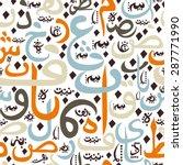 seamless pattern ornament... | Shutterstock .eps vector #287771990