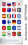 set of most popular world... | Shutterstock .eps vector #287793968