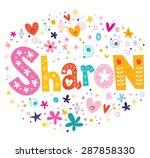 sharon girls name decorative... | Shutterstock .eps vector #287858330