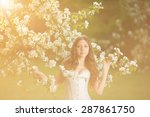 young spring fashion woman in... | Shutterstock . vector #287861750