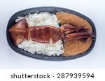 japanese food  rice curry squid ... | Shutterstock . vector #287939594