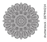 ornamental round lace | Shutterstock .eps vector #287944214